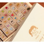 S014 Happy Day Stamp Set