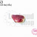 ลูกปัดกังไส รูปใบไม้ สีแดง 10X18มิล(1ชิ้น)
