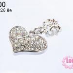 ตัวแต่งโรเดียมชุบเงิน จี้รูปหัวใจ เพชรสีขาว 17X26มิล (1ชิ้น)