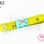 สายวัด 150cm. สีเหลือง (1ชิ้น)
