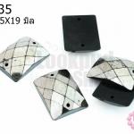 เพชรแต่ง สี่เหลี่ยม สีเทาตะกั่ว มีรู 15X19มิล(10ชิ้น)