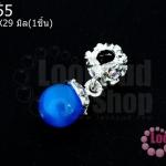จี้หินตาแมว สีน้ำเงินใส 10X29มิล(1ชิ้น)