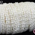 มุกพลาสติกเส้นยาว เม็ดข้าว2แถว สีขาว 10X90ซม.