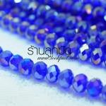 คริสตัลจีนทรงซาลาเปาสีน้ำเงินรุ้ง ขนาด 10 มิล เส้นละ 150 บาท ลดเหลือเส้นละ 120 บาท ยาว 22 นิ้ว มี 72 เม็ด