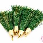 พู่สั้น สีเขียวแซมทอง 4ซม (4ชิ้น)