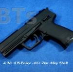 ปืนอัดลมรุ่น J.93 (Heckler & Koch P2000) ล็อคไก