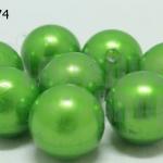 ลูกปัดมุก พลาสติก สีเขียว 20มิล 1 ขีด (25ชิ้น)