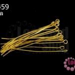 ตะปูเลข9หรืออายพิน สีทอง 48มิล (110ชิ้น)