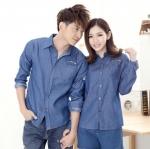 เสื้อคู่รักชุดคู่รักพร้อมส่ง ชาย +หญิง เสื้อเชิ๊ตคอปกผ้ายีนส์แขนยาวสีน้ำเงิน +พร้อมส่ง+