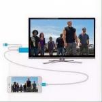 เบื่อไหมกับการ ดูหนัง MV เล่นเกมส์ จอเล็กในมือถือ สาย iphone to HDMI ดูหนังจอใหญ่ไม่กระตุก