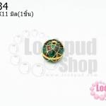 ลูกปัดกังไสทิเบต สีเขียว-แดง 12X11มิล(1ชิ้น)