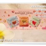 เซ็ต หัวใจ แคร์สปา มาดามเฮง Set Natural Balance care spa heart soap