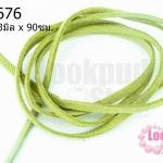 หนังแบนชามุด สีเขียวอ่อน 3มิลX90ซม.(1เส้น)