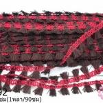 พู่ไหมเส้นยาว พู่สีน้ำตาลเข้มแถบสีแดง กว้าง 1.5ซม(1หลา/90ซม)