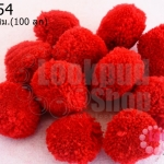 ปอมปอมไหมพรม สีแดงสด 3 ซม. (100 ลูก)
