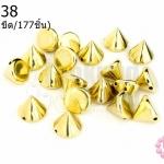 หมุดแหลม สีทอง 12มิล(1ขีด/177ชิ้น)