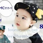 หมวกเด็ก MC111