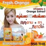 สบู่ส้มสด+ครีมส้มสด สำหรับดูแลผิวกาย 350 บาท