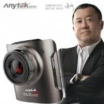 Anytek กล้องติดรถยนต์ Anytek A3 Novatek NTK96655 Sensor Sony IMX322 คมชัดทั้งกลางวันและกลางคืน