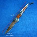 มีดพับสุดหรู COLUMBIA 3946 ขนาด 8 นิ้ว ด้ามลงลาย