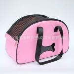 กระเป๋าสะพายน้องหมาลายกระดูกสีชมพูไซด์ M