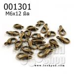 ตะขอสร้อยก้ามปู สีทองเหลือง #M 6x12 มิล (20ชิ้น)