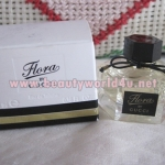 น้ำหอม flora by gucci edt 5 ml. (ขนาดทดลอง)