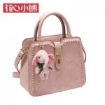 กระเป๋า Axixi พร้อมส่ง รหัส NM12166 สีชมพู มี ตุ๊กตา ช้างห้อย น่ารักมากค่ะ