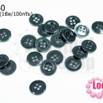 กระดุมพลาสติก สีดำ 15มิล(1ขีด/100กรัม)