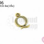 จี้ทองเหลือง ตัวอักษร Q 11X16 มิล(1ชิ้น)