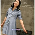 เสื้อเชิ้ตคลุมท้องคอปก แขนยาว : สีฟ้าอ่อน รหัส CK100