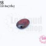 เพชรพญานาคหรือมณีใต้น้ำ ไม่มีรู รีหลังเต๋า สีแดงเข้ม 13X18มิล(1ชิ้น)