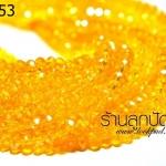 คริสตัลจีน 4 มิล สีเหลือง ทรง ซาลาเปา