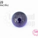 เพชรพญานาคหรือมณีใต้น้ำ กลม ไม่มีรู สีม่วงเข้ม 16มิล(1ชิ้น)
