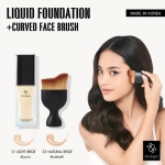 Eity Eight Liquid Foundation + Curved Face Brush Ver.88