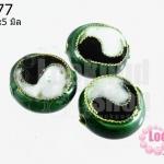 ลูกปัดกังไส สีเขียว ทรงกลมแบน 14x5 มิล (1ชิ้น)