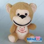 ตุ๊กตา ลิงนั่งหัวโต ผ้าขนหนู เล็ก-11นิ้ว