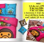 ผ้าปูที่นอน e-sal monkey สีชมพู-ฟ้า 6 ฟุต