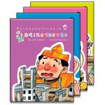 หนังสือเด็ก ชุดดินแดนแสนประหลาด 1 ชุดมี 4 เล่ม