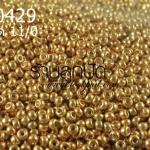 ลูกปัด Miyuki สีทองด้าน (1ถุง/100กรัม)