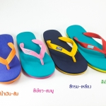 รองเท้าแตะ Hippo Bloo ฮิปโป บลู เบอร์ 9,9.5,10,10.5,11,12,13