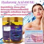Hyaluronic acid Plus resveratrol (ไฮยาลูรอนิค แอซิด) สดใจกระชากวัน ผิวใสผิวหน้าดูอ่อนเยาว์ เรียบเนียน ริ้วรอยลดลง และมีความยืดหยุ่น