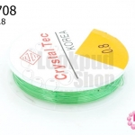 เอ็นยืด แบบกลม สีเขียว เบอร์ 0.8 ยาว (1ม้วน/10 หลา)