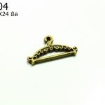จี้ทองเหลืองไม้แขวนผ้า ขนาด 14 มิล ยาว 24 ราคา 10 บาท