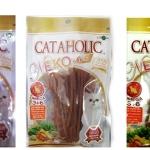 ขนมแมว Cataholic Neko มี 3 รสค่ะ