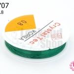 เอ็นยืด แบบกลม สีเขียวเข้ม เบอร์ 0.8 (1ม้วน/10 หลา)