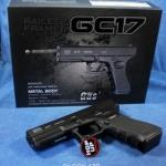 ปืนอัดแก็ส GLOCK 17C
