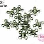 จี้ 4 รู สาน ทองเหลือง ขนาด 10x10 mm (1ชิ้น)