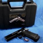 ปืนอัดแก็ส X TREME .45 Black Taiwan