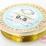 ลวดดัด ทองเหลือง เบอร์ 0.5 (10 หลา)